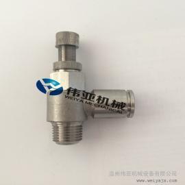 不锈钢气动气管接头管道节流阀、JSC调速节流阀