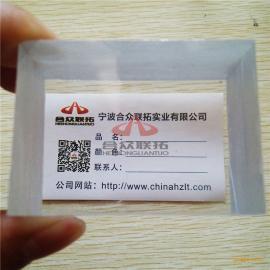 纯透聚碳酸酯PC板-20MM30MM50MM60厚度