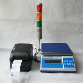[包邮]供应黑龙江哈尔滨标签打印台称报警秤价格