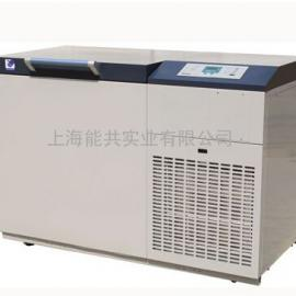 海尔多种故障报警低温保存箱DW-150W200 -150度
