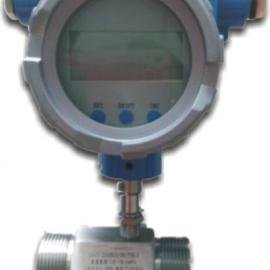 水用涡轮流量计