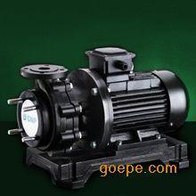 正品南方泵业SZ25-25-125SF26氟塑料离心泵化工泵销售