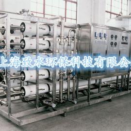 重庆二级RO反渗透设备ZSFA-C2000L