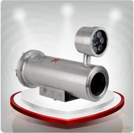 C级带灯防爆红外护罩不锈钢防爆摄像仪联浩兴厂家直销