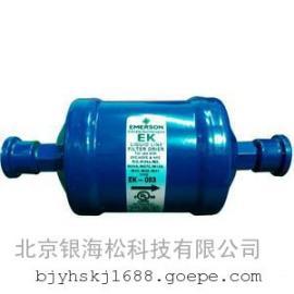 EMERSON/艾默生EK-083干燥过滤器/艾默生干燥过滤器价格