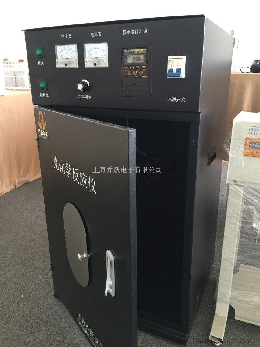 上海光化学反应仪多试管控温厂家
