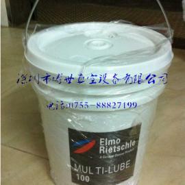 江苏里其乐真空泵油multi-lube46