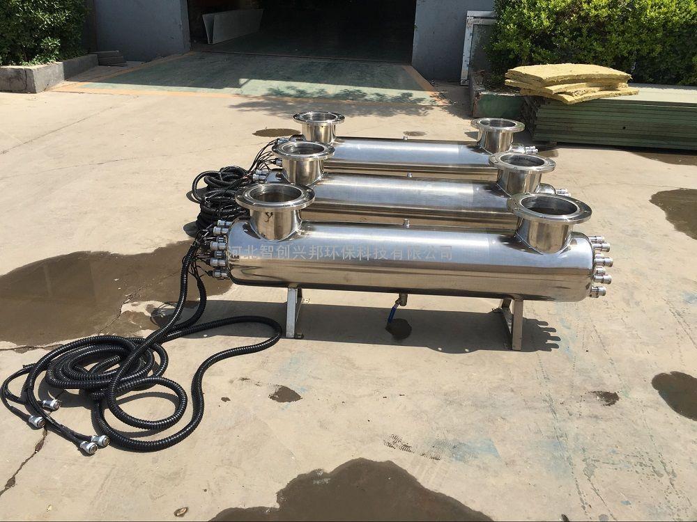 TKZS-16大型紫外线消毒器|自来水供水紫外线杀菌消毒器