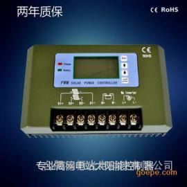 36V10A20A30A太阳能控制器太阳能充放电控制器