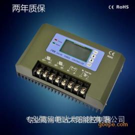48V10A20A30A太阳能控制器太阳能充放电控制器