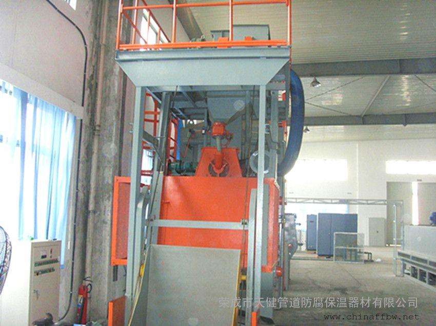 【厂家直销】Q326系列履带式抛丸清理机
