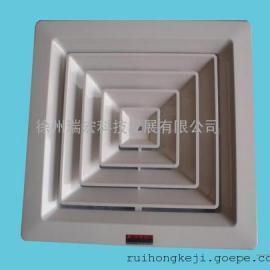 鑫宏厂家专业生产散流器 铝合金散流器