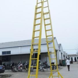 兰州绝缘升降人字梯 5米双升降合梯 高压5米升降绝缘梯厂家