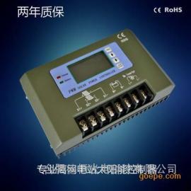 12v/24v50A太阳能控制器家庭离光伏离网发电控制器