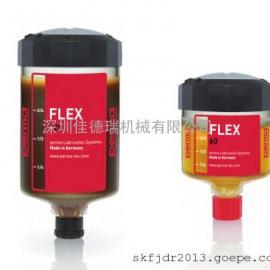 PERMA高速润滑脂液体-SF08 FLEX LC60油杯
