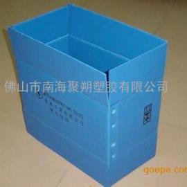 佛山中空板箱订制顺德中空板价格塑料周转箱价格PP中空板厂