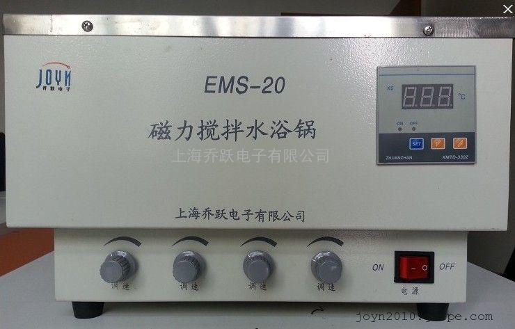 EMS-20磁力搅拌恒温水浴锅