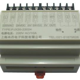 安全光栅控制器