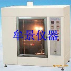 江浙沪针焰试验机厂家