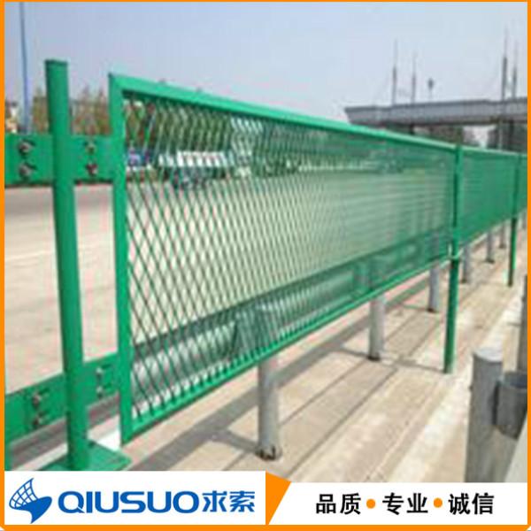 河北求索公司厂家供应:各种用途护栏网,围栏网, 隔离栅,铁丝网