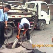 武汉�~口区化粪池清理,清理化粪池;清抽隔油池 管道疏通清洗