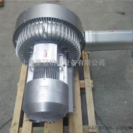 抽真空风机-真空型漩涡气泵