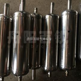 不锈钢气包集气包分气包配气包厂家直销