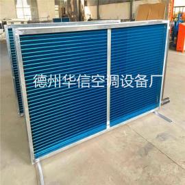 亲水铝箔翅片铜管表冷器 表面空气冷却器 防冻型表冷器满意付款
