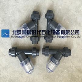 PVC-Y型过滤器 PVC活接式过滤器 安全材质 精细做工