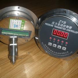 多功能�毫ψ�送器ZYB�毫ψ�送控制器