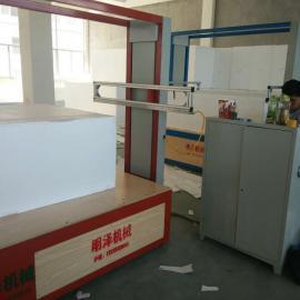 泡沫线条切割机MZSK3100厂家