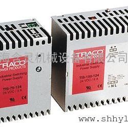 traco power电源 TIS-600-124