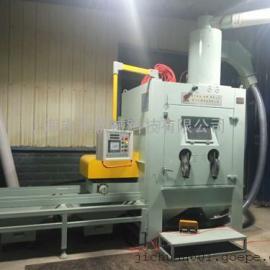 自动化喷砂机生产厂家