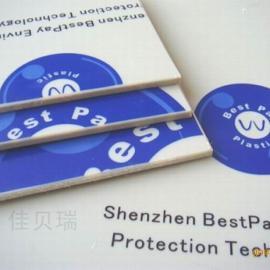 塑料pp片材 0.5-3mm 片材 可定制加工
