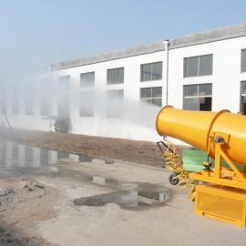 富森70米大功率风送式远程雾炮,100米大流量远程喷雾机