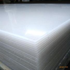 塑料亚克力板 PMMA板棒材