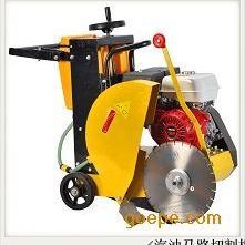 汽油马路切割机-TCC16