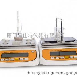 粉末冶金毛胚密度测试仪