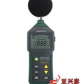 数字声级计,噪声计,分贝仪,噪音检测仪