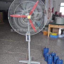 立式防爆电风扇BTS-500-370W