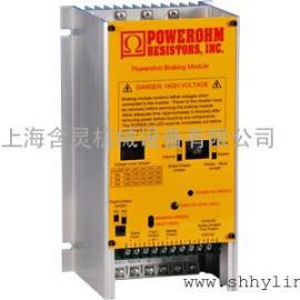 POWEROHM制动电阻,POWEROHM电阻器