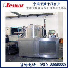 搅拌桨式湿法混合制粒机GHL-150