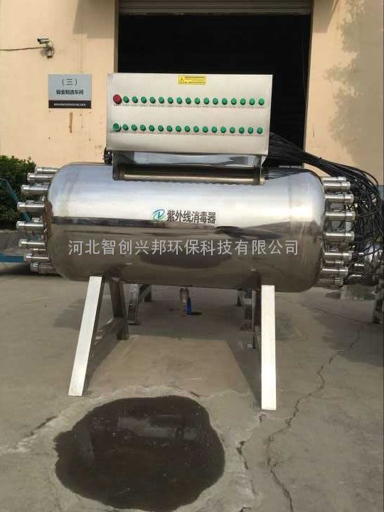 TKZS-18紫外线消毒器|二次供水紫外线杀菌器