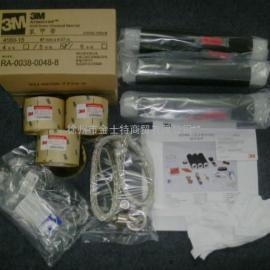 3M15KV三芯冷缩电缆中间接头