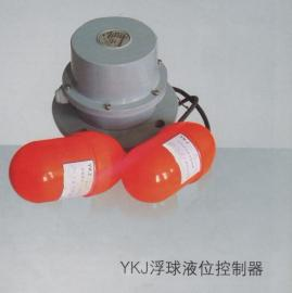 不锈钢液位开关YKJ浮球液位控制器