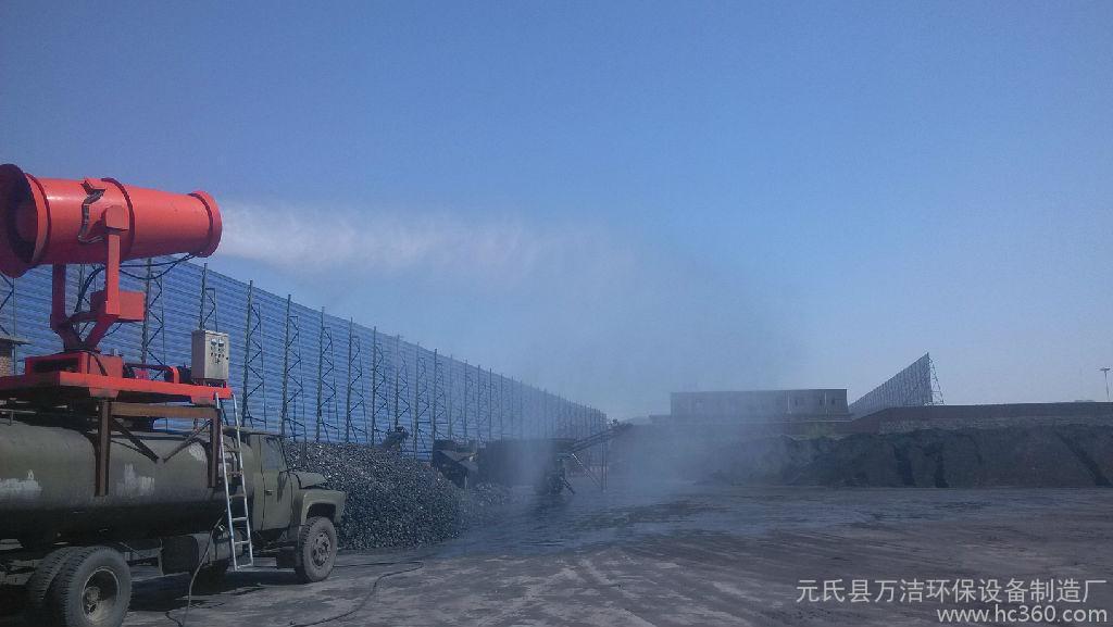 青岛移动式喷雾机