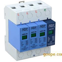 雷迅防雷器ASP AM2-40/3+NPE二级电源防雷