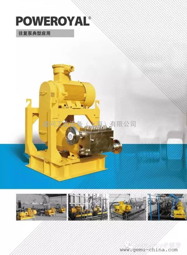洗车泵头内部结构图