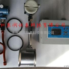 HRLUGB/温压赔偿/标准电池供电/沸点/防爆/涡街流量计
