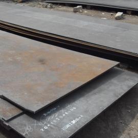销售20# 25#钢板 钢管 优质碳素结构钢